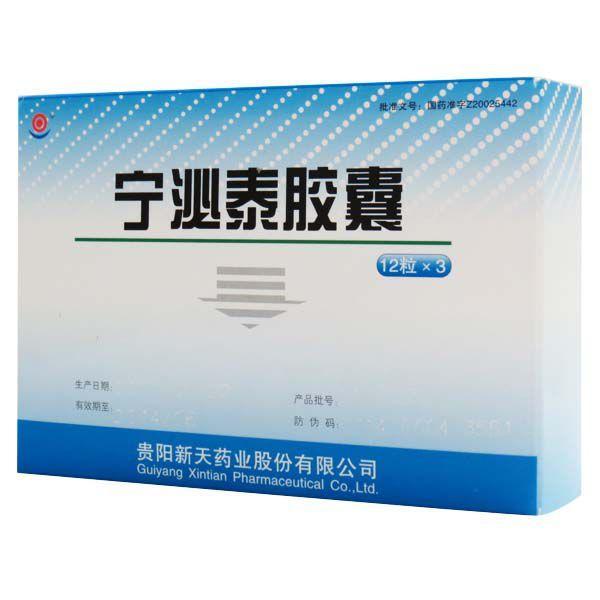 尿道感染吃什么药好_尿路感染吃什么药最好?-