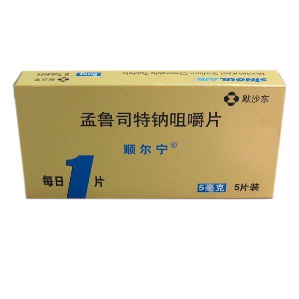 15成年片_67                      主治功能:本品适用于15岁及15岁以上成人