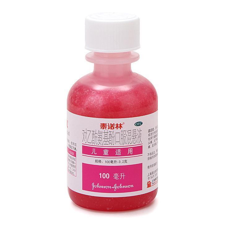 【泰诺林】对乙酰氨基酚混悬液 100ml 用于儿童普通感冒或流行性感冒