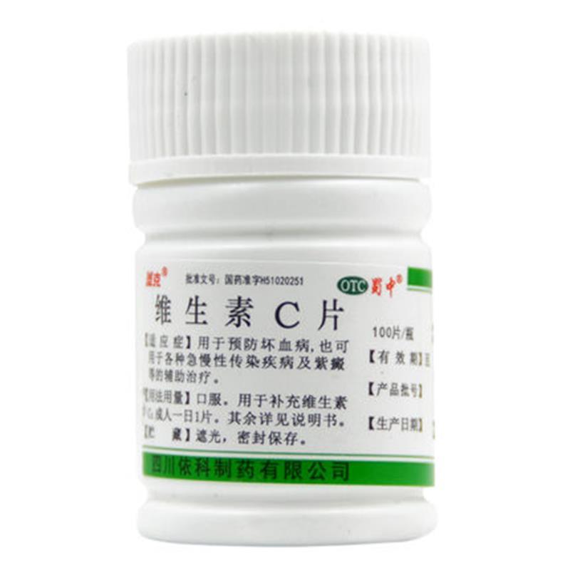【盖克】维生素c片 100片