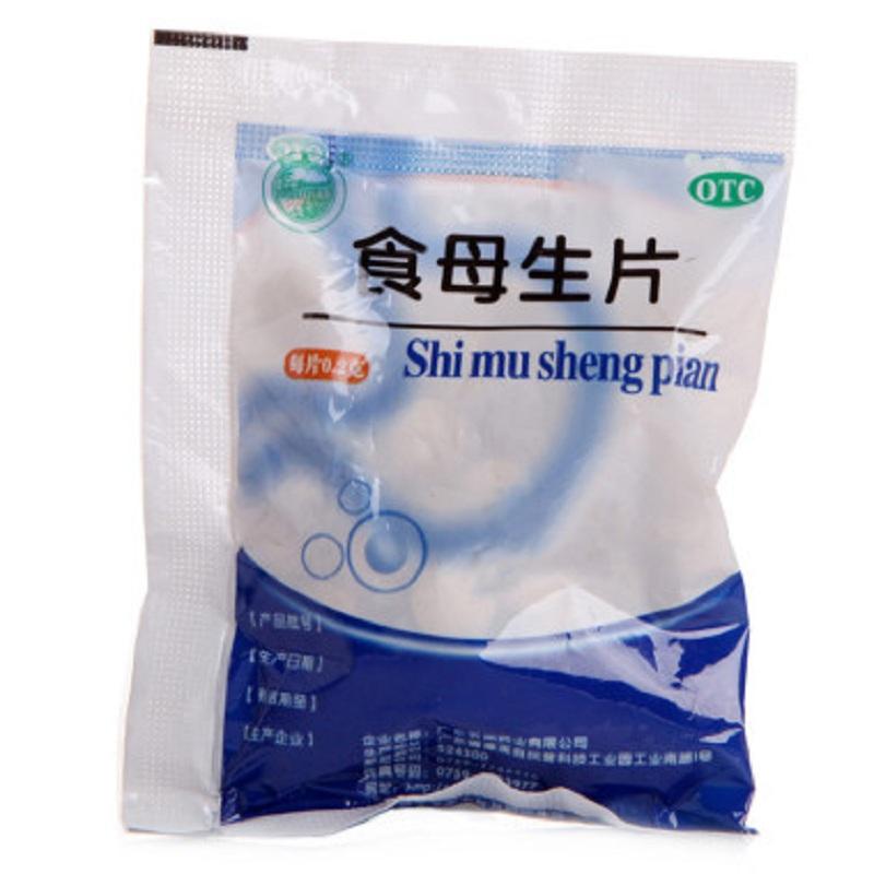 【五洲药业】食母生片 0.2g*80片 用于防治维生素B族缺乏症,也可用于食欲缺乏,消化不良的辅助治疗