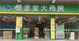 石龙(东莞市第三人民医院店)