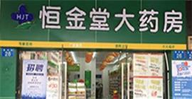 盈丰店(中山大学二附院南院)